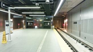 UW Station 1
