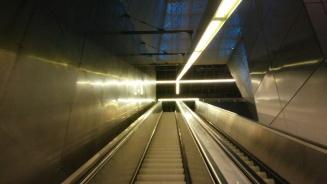 UW Station 2