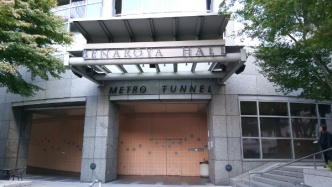 Possibly the prettiest tunnel entrance in town