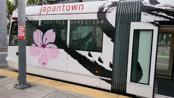 Japantown Streetcar