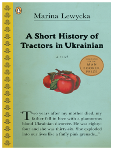 Short History of Tractors in Ukranian